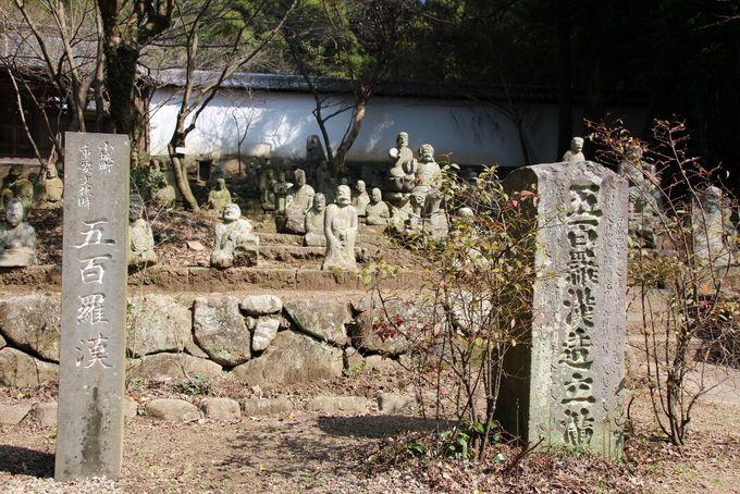 仏様の話し声が聞こえてきそうな空間「五百羅漢」星巌寺跡
