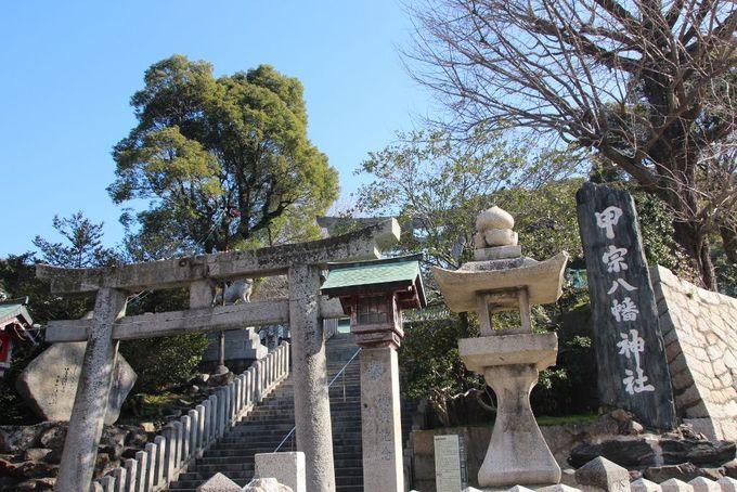 出光佐三が結婚式を挙げた甲宗八幡神社