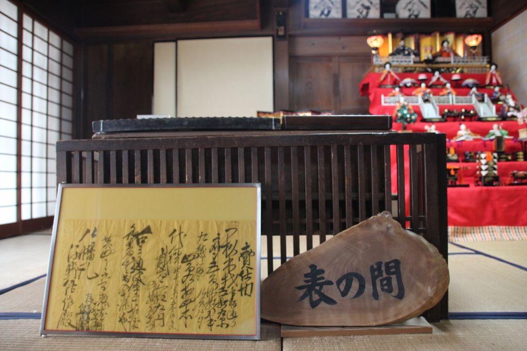 美々津の歴史を知る「歴史民俗史料館」