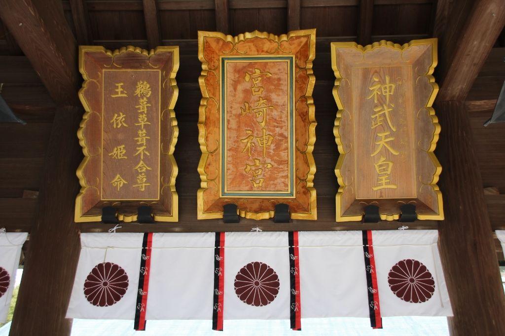 緑の中、厳粛な空気に包まれる 宮崎市「宮崎神宮」
