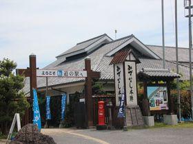 普賢岳噴火の脅威を肌で感じる 南島原市「道の駅みずなし本陣」