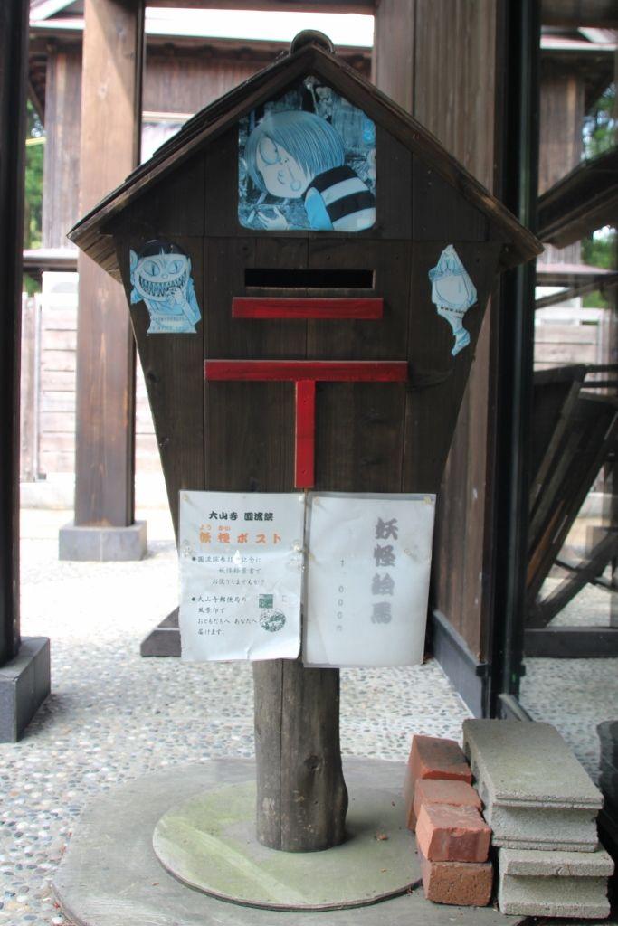 復活した200年以上の歴史がある大山寺「圓流院(円流院)」