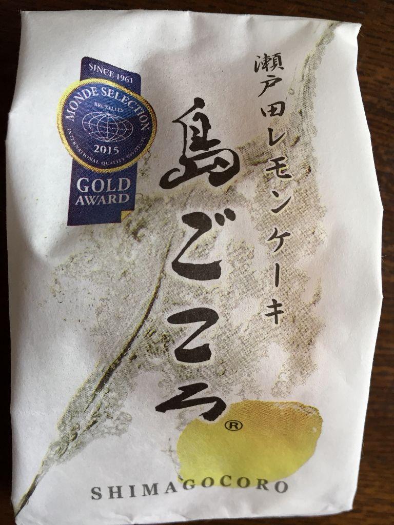 300万個売れただけはある!「株式会社島ごころ」の瀬戸田レモンケーキ