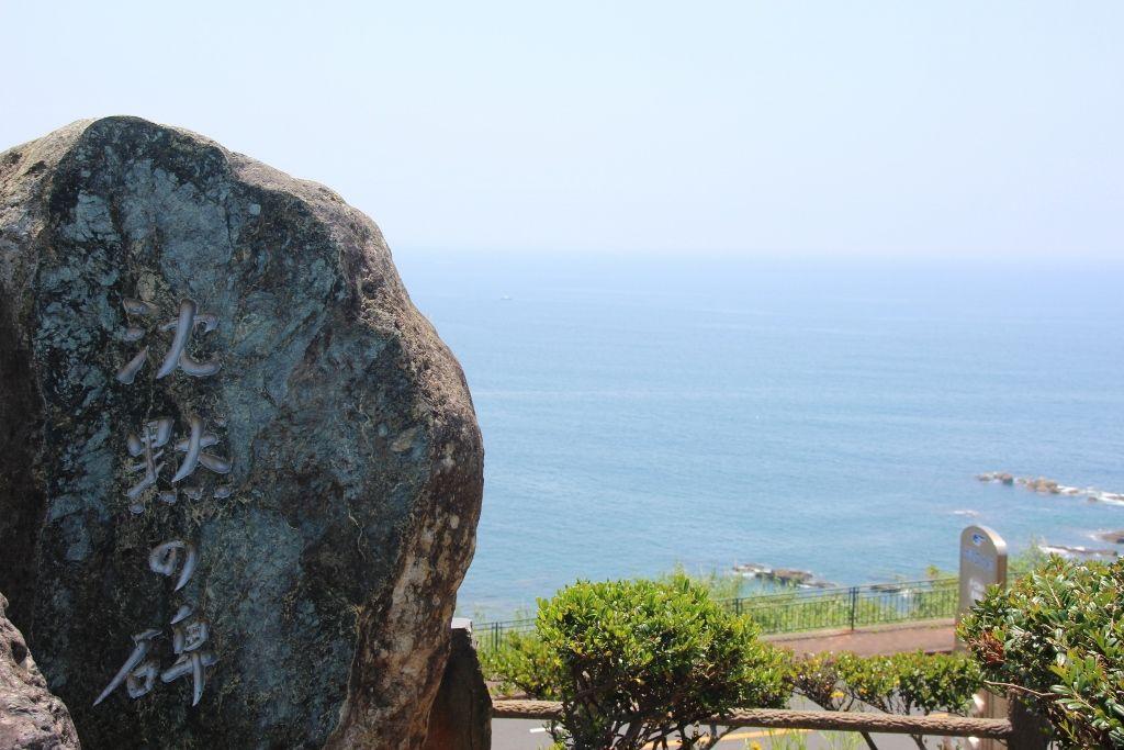 遠藤周作が愛した地に建つ「沈黙」の碑