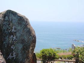 潜伏キリシタンの里 長崎市外海は遠藤周作の小説「沈黙」の舞台|長崎県|トラベルjp<たびねす>