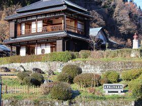 日本細菌学の父の足跡を学ぶ 熊本小国町「北里柴三郎記念館」|熊本県|トラベルjp<たびねす>