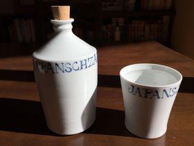 400年の歴史!長崎・庶民の食器「波佐見焼」発祥の地巡り
