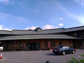 おっぱい神社も参拝 球磨郡湯前町「ゆのまえ温泉 湯楽里」