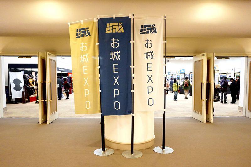 「お城EXPO 2017」を徹底ガイド!クリスマスの横浜にお城ファンが続々集結!?