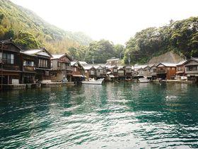 海の京都・丹後半島伊根湾の静かな入り江に浮かぶ「舟屋」に泊まろう