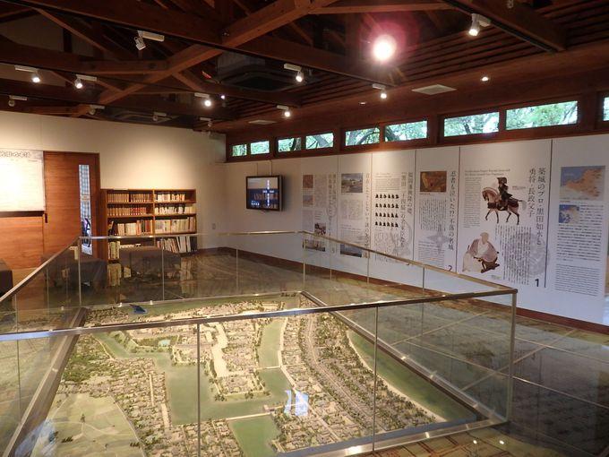 福岡城むかし探訪館でひとやすみ