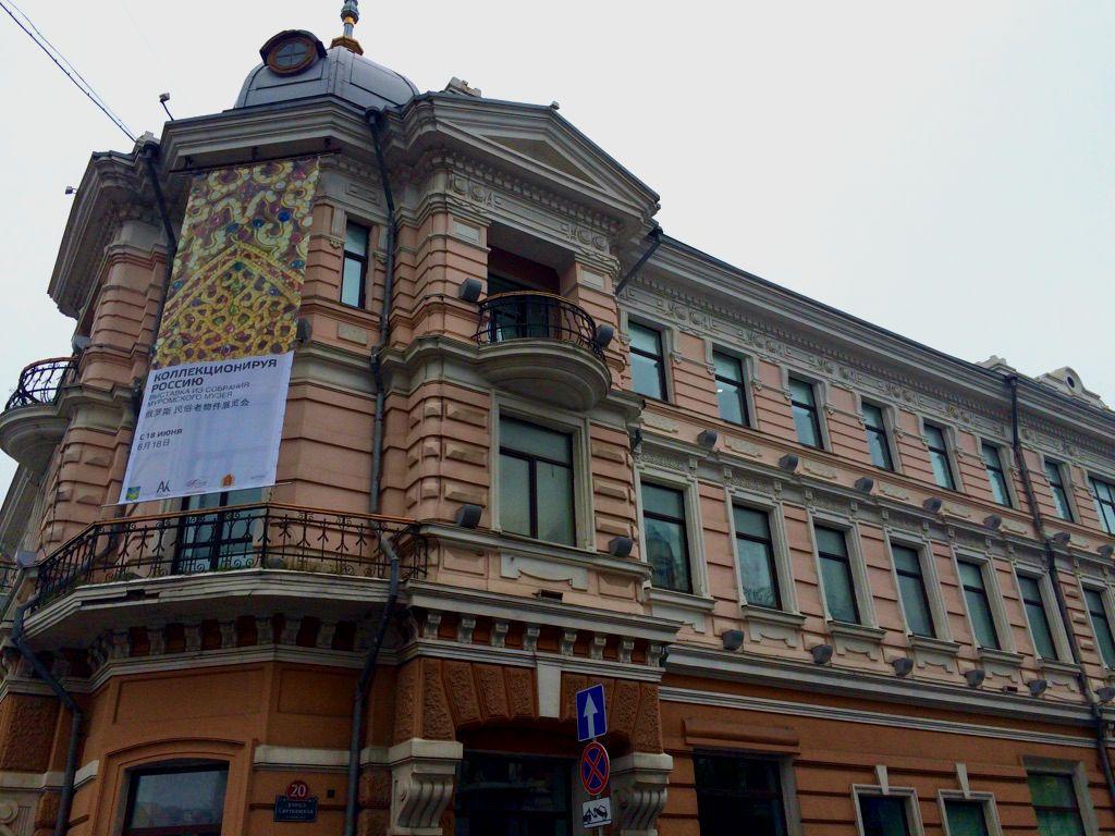 9.アルセーニエフ記念沿海州総合博物館(ウラジオストク)