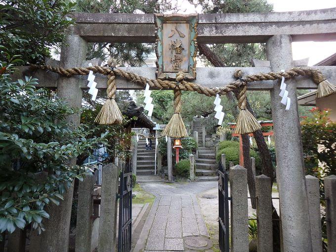 「首途(かどで)八幡宮」で旅の安全祈願