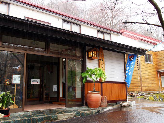 松川温泉 松川荘は八幡平国立公園内の秘湯の宿