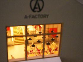 建築模型はミニチュアの世界!「建築倉庫」は東京・天王洲アイルの注目ミュージアム|東京都|トラベルjp<たびねす>