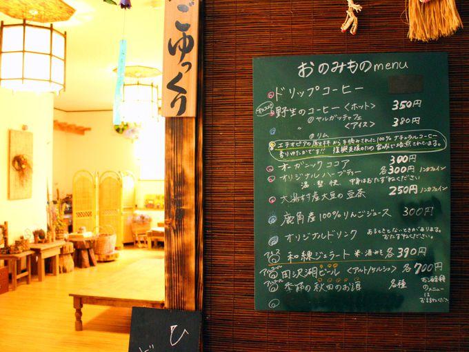 銭川温泉で過ごす居心地の良い時間