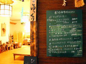 ワイルドな八幡平の癒し系、秋田「銭川温泉」はほっこり可愛いお宿|秋田県|トラベルjp<たびねす>