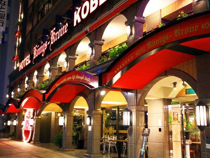お菓子屋さんが作った可愛いホテル、ケーニヒスクローネ神戸