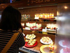 朝食ビュッフェがケーキ食べ放題!三宮「ホテル ケーニヒスクローネ神戸」|兵庫県|トラベルjp<たびねす>