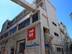 港町でちょっと変わったもの創り体験!神戸波止場町TEN×TENでアートに触れる|兵庫県|トラベルjp<たびねす>