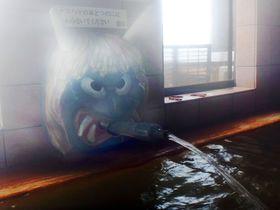 なまはげがイキナリお湯を吐く!秋田・男鹿温泉郷「雄山閣」|秋田県|トラベルjp<たびねす>