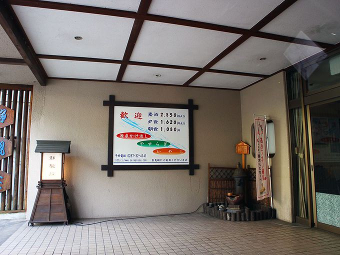 塩原温泉の格安素泊まり宿「静観荘 古山」