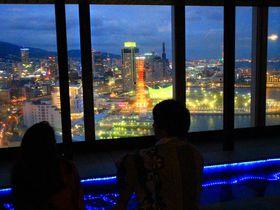 足湯で夜景デートしたい「神戸ハーバーランド温泉 万葉倶楽部」
