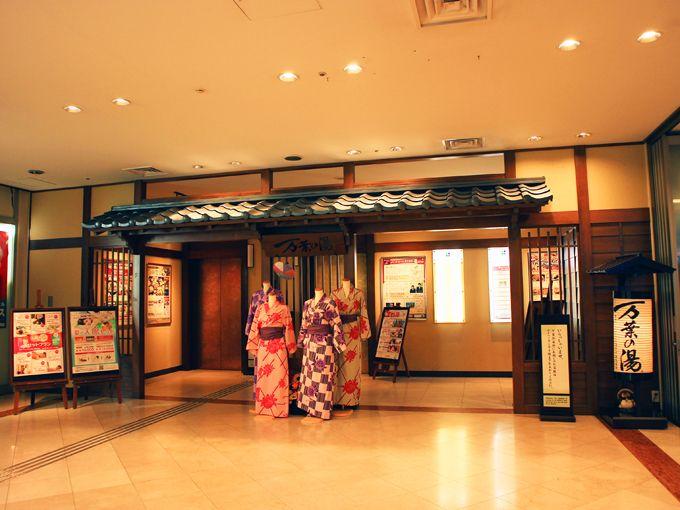 神戸のイルミネーションを楽しむ夜景スポット「万葉倶楽部」