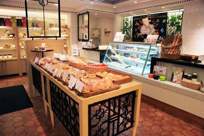 神戸の美味しいパン屋さんならスイーツ&ベーカリー ル・パン神戸北野