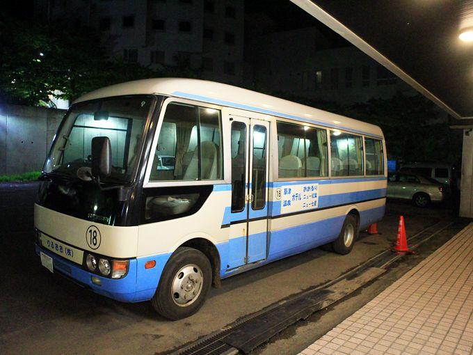 ホテルおおるりは首都圏主要駅からバスで送迎、しかも格安!