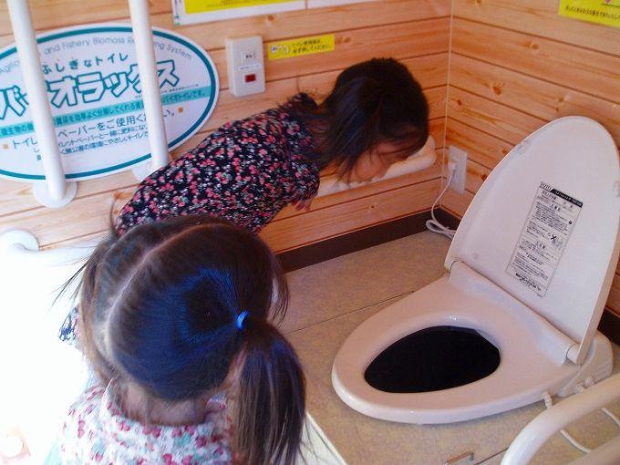 エコロジーでバイオなトイレもチェック!
