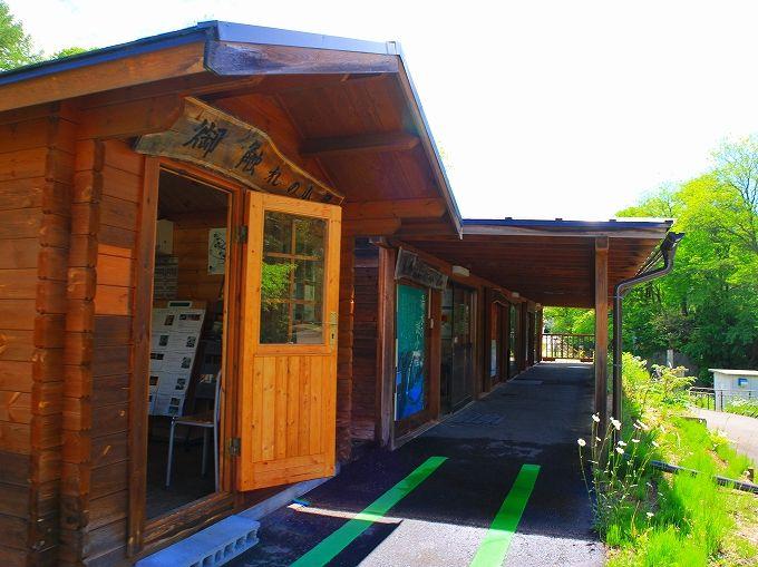 草津温泉が学べる4つの小屋