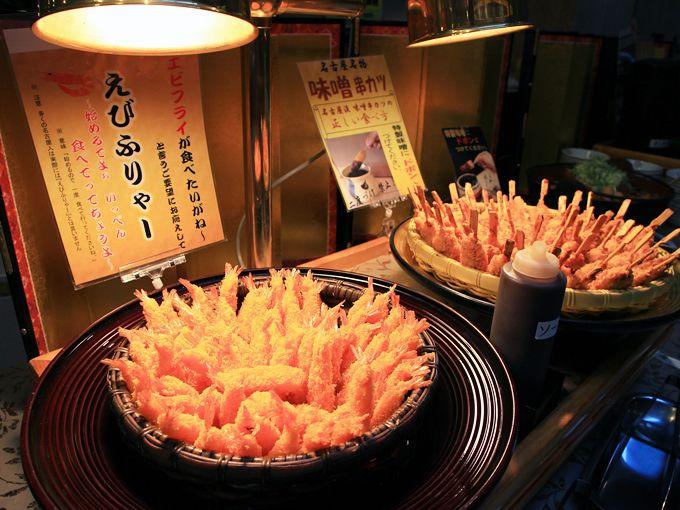 えっ、名古屋のビジホで温泉!?「名古屋クラウンホテル」なら名古屋メシ朝食も人気