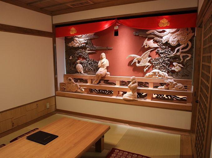 個性的でアートな飛鳥乃湯泉の個室休憩室
