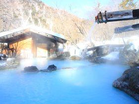 長野「白骨温泉 泡の湯」混浴なのにマジで女子旅に勧める理由がコレ