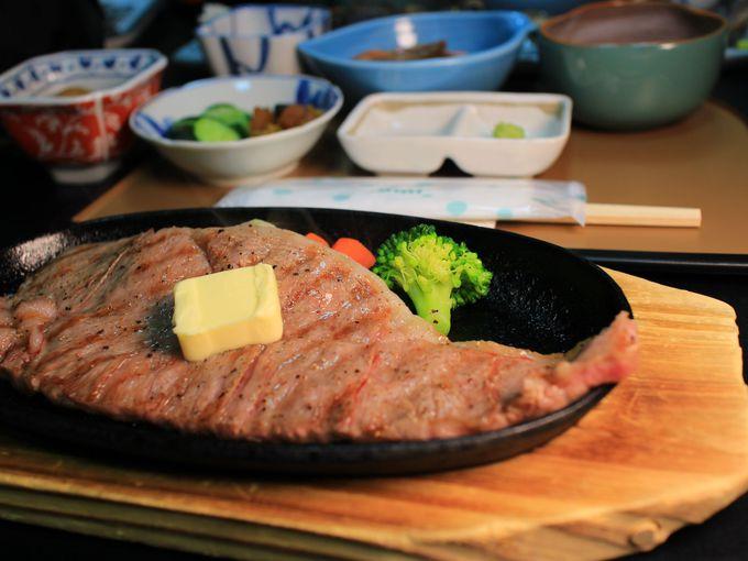 新高湯温泉 吾妻屋旅館は米沢牛ステーキプランがオススメ