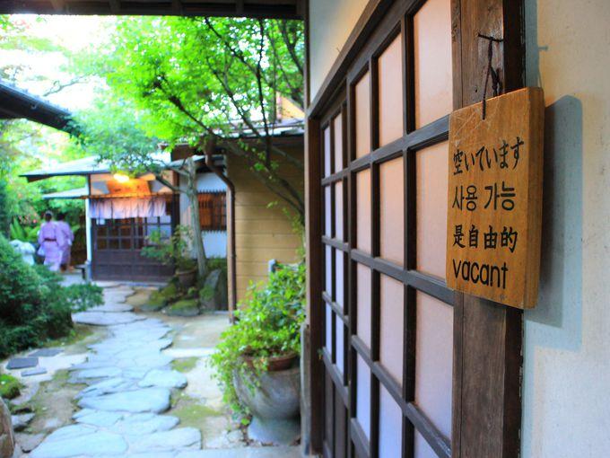 湯布院近くの老舗宿 湯平温泉「ゆのひら上柳屋」の3つの魅力