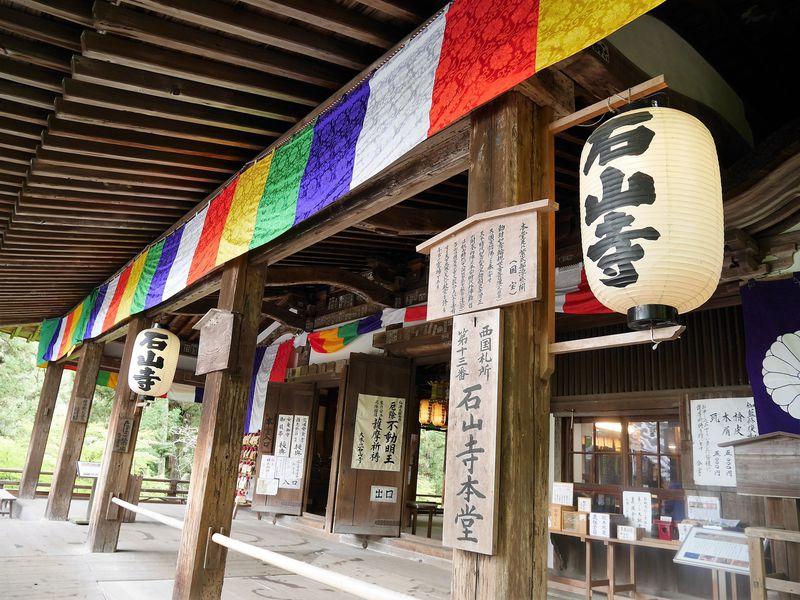滋賀「石山寺」は紫式部ゆかりの古刹であり、文学開花の舞台