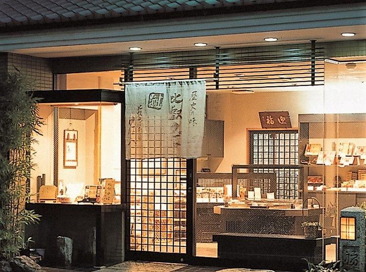 京都からたった2駅。「比叡ゆば本舗ゆば八」との出会いに、高まる期待!