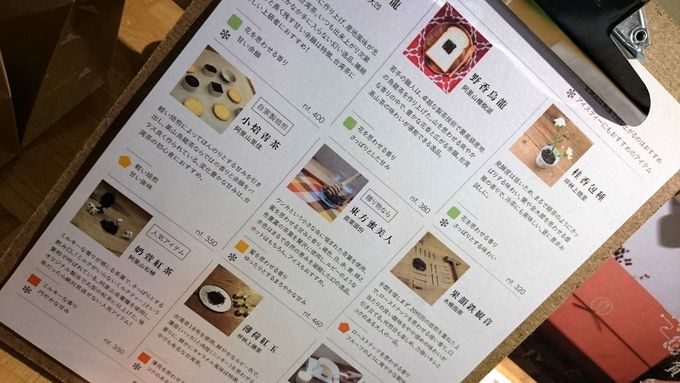 茶葉選びに安心な日本語説明あり!
