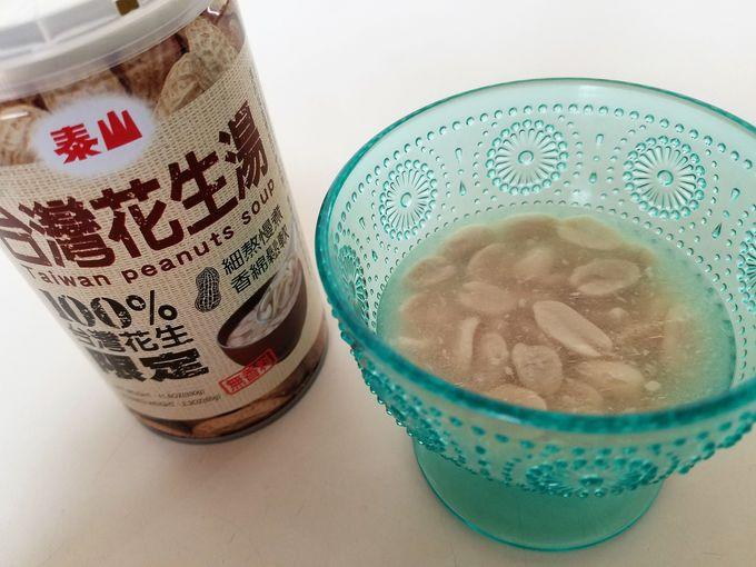 自然のうま味そのまま「台湾花生湯」