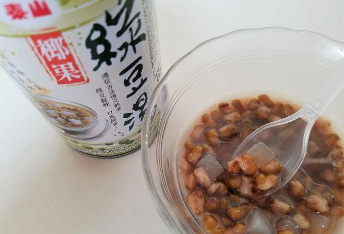 さっぱりスイーツ「緑豆湯」
