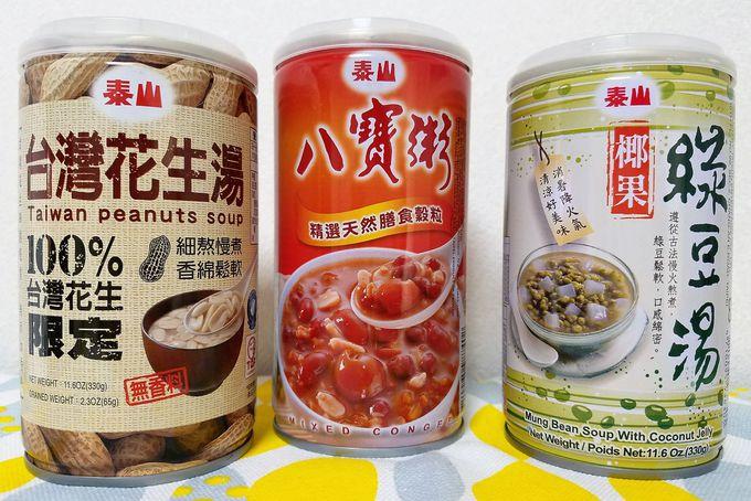 手軽に味わえる台湾伝統の味