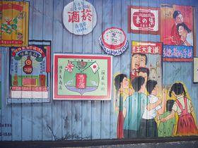 まだ知らない!台湾高雄の古き良き下町「イェン・ツァン」散策&グルメ