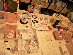 台北の雑貨&カフェ「小日子商号」は小さな暮らしを伝える雑誌のコンセプトショップ