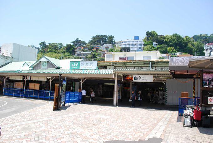 懐かしい香り漂う熱海駅に到着〜!!