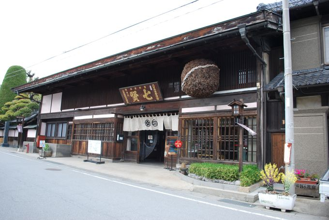 日本の道百選にも選ばれた『旧甲州街道・台ケ原宿』