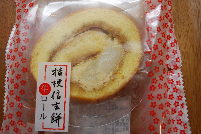 『信玄餅生ロール』は43年前の衝撃を洋菓子で再現!!