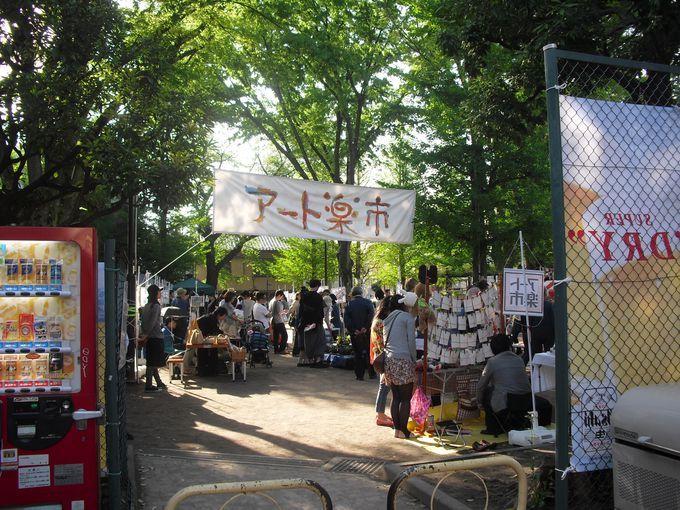 高円寺北公園では「アート楽市」も開催!!