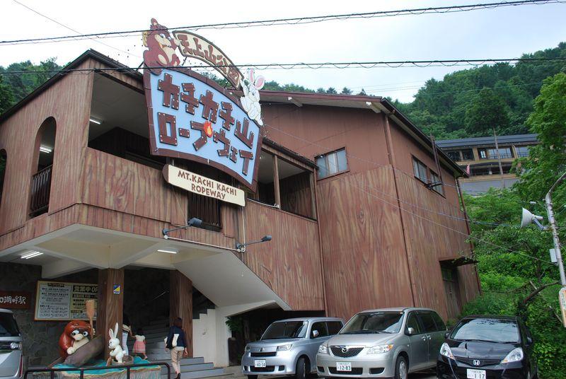山梨県・カチカチ山展望台で富士山を見ながらのおやつタイム!!